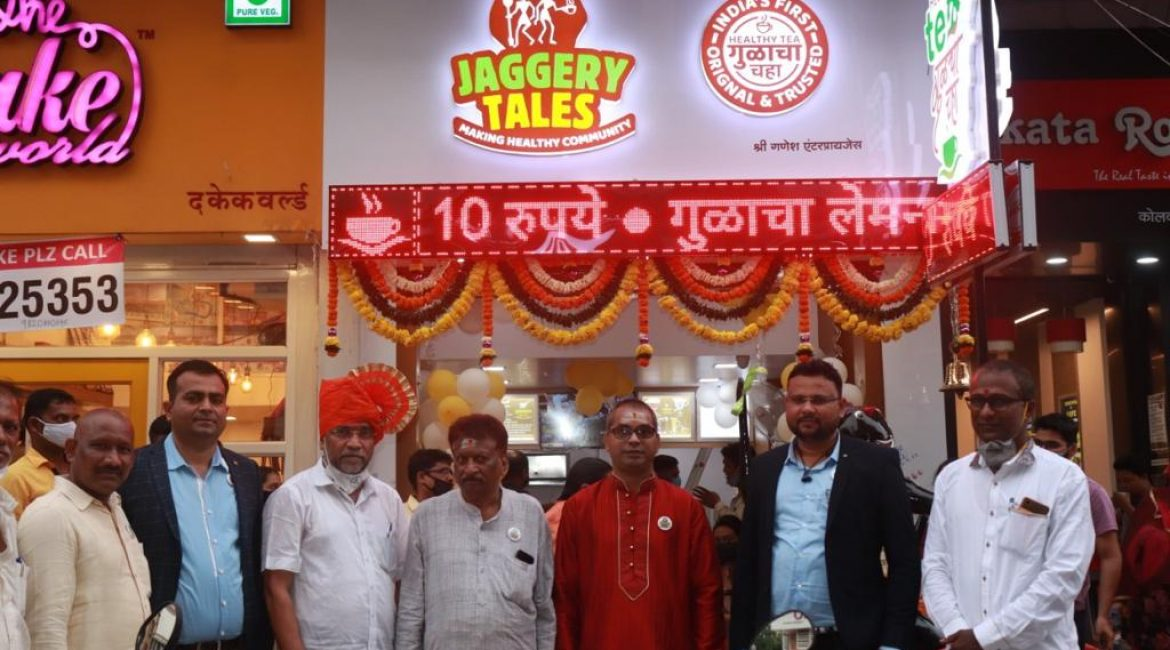 New Outlet in Ghansoli, new Mumbai