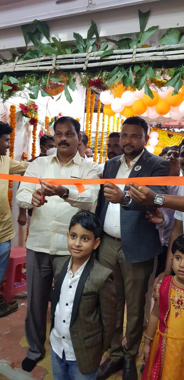 Tembhurni – New Opening