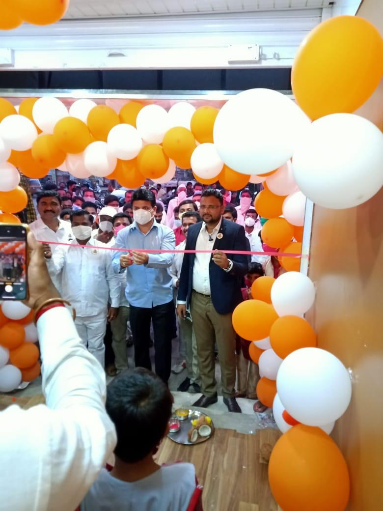 New Outlet Opening in Akluj